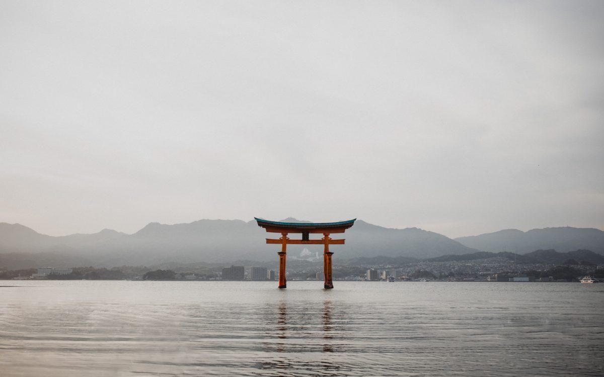 Japan - Day Seven - Hiroshima