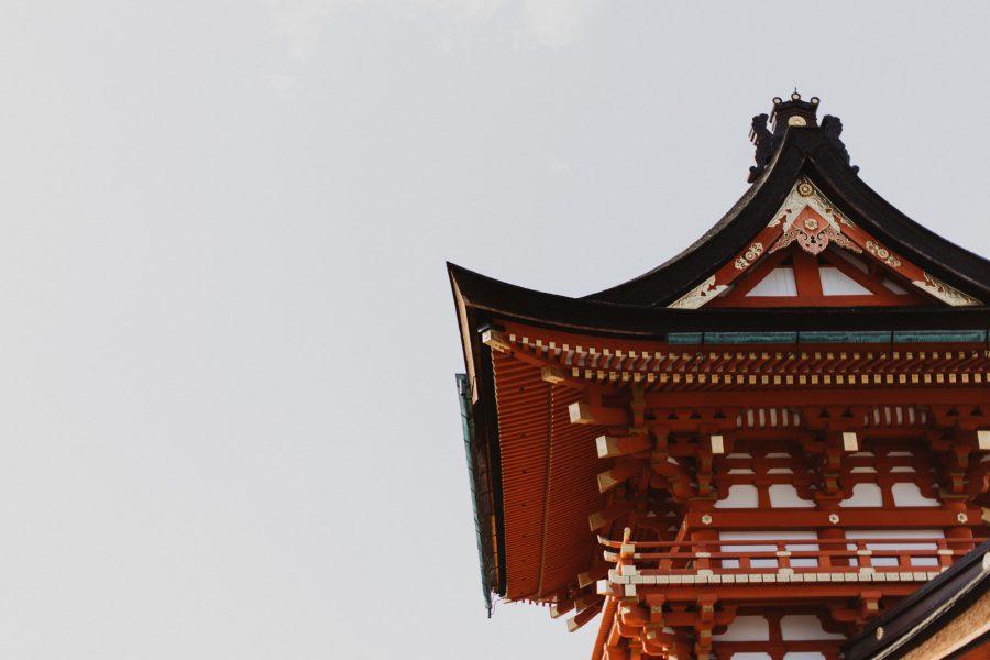 Japan - Day Five - Kyoto and Nara